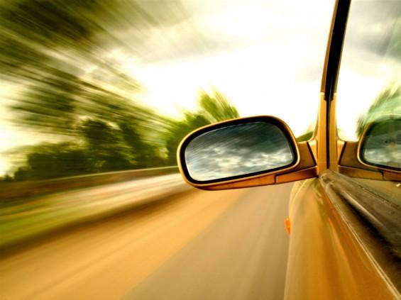 686a1c76cb4 Estrada magnética fornece energia para carros elétricos – Palavra Livre