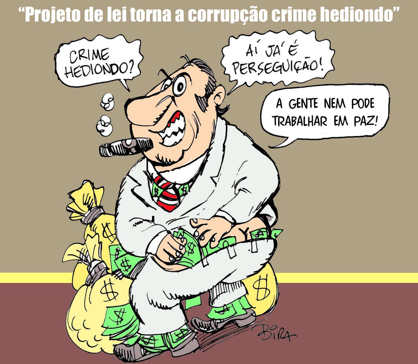 Em 2012, 205 réus foram condenados por corrupção, lavagem e impunidade
