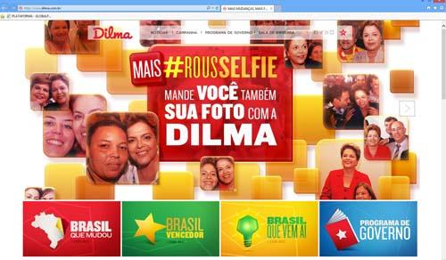 Dilma ganha titularidade de dois sites com seu nome