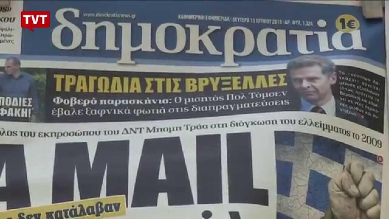 Crise Grega: Auditora diz que revelar origem da dívida grega causaria revolução mundial