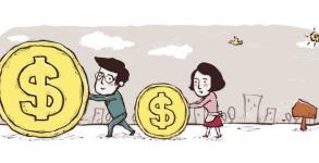 Palavra-Livre-homens-mulheres-ganham-remuneracao-diferenca