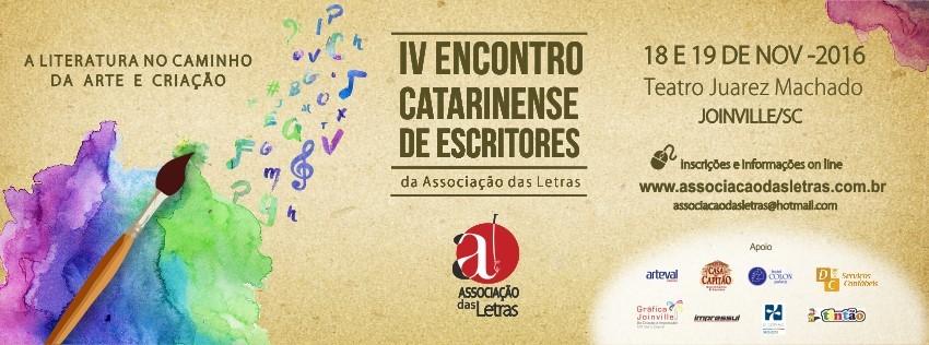 Joinville (SC) sediará o IV Encontro Catarinense de Escritores nos dias 18 e 19 de novembro