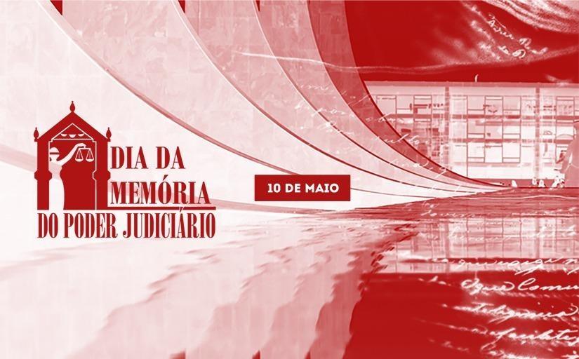 Dia da Memória do Judiciário marca os 212 anos de independência do poder de Portugal